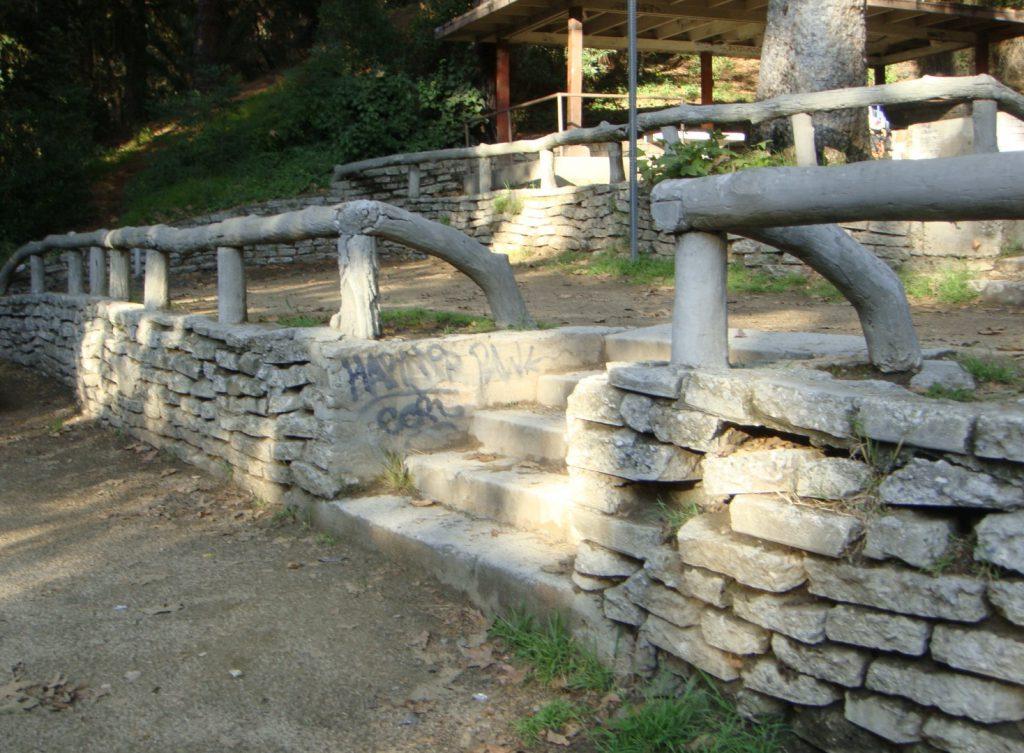 Fern Dell Trail
